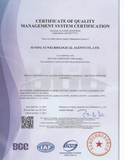 inositol-certifications-ISO9001-2008
