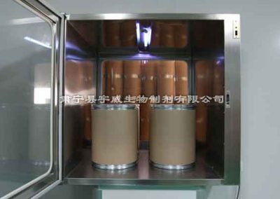 Inostiol Factory Products