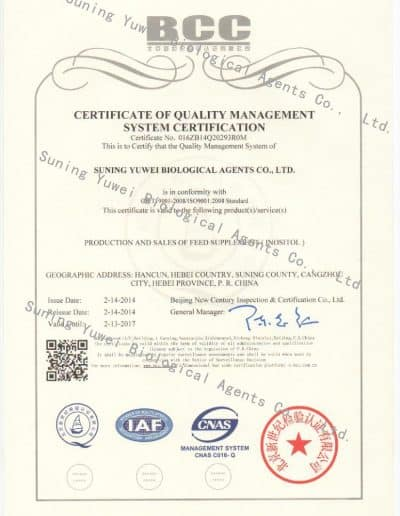 inositol-certifications-bcc-2014-01