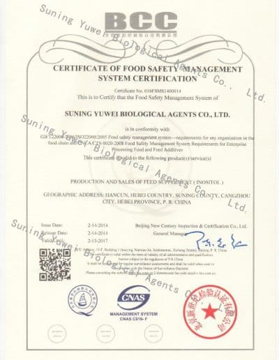 inositol-certifications-bcc-2014-03
