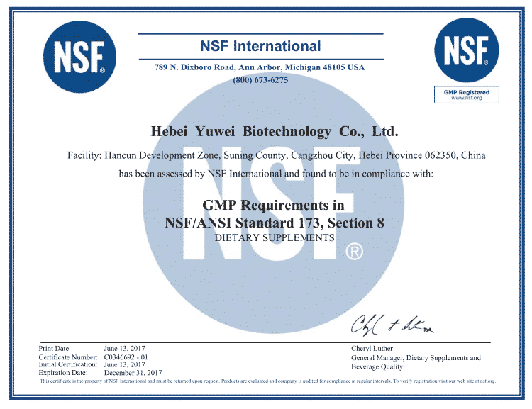 We Passed Nsf Audit And Got Nsf Gmp Certification Successfully