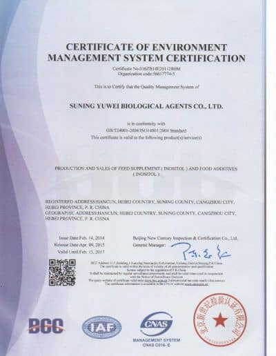 inositol-certifications-ISO-14001-2004