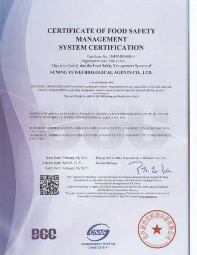 inositol-certifications-ISO-22000-2005