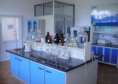 Inostiol-Factory-Laboratory