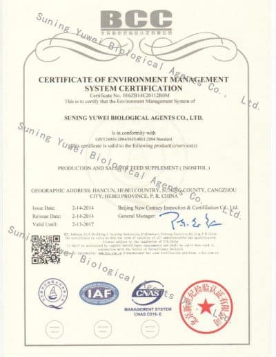 inositol-certifications-bcc-2014-02